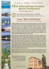 Call for papers: 12th International Student Byron Conference, Messolonghi, Greece